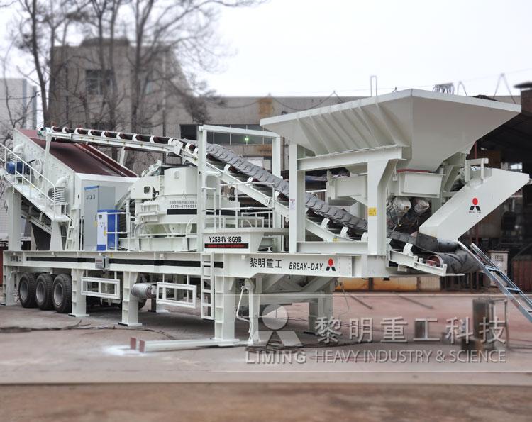 冲击式制砂机移动站,移动式制砂机,移动式制砂站