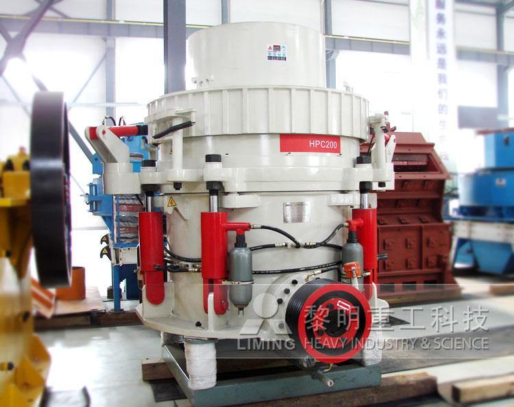 HPC液压圆锥石头生产石子机器